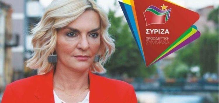 Βουλευτές ΣΥΡΙΖΑ – Π. Πέρκα: Ερώτηση στη Βουλή για την αναγκαιότητα λήψης μέτρων οικονομικής ενίσχυσης των νοικοκυριών που πλήττονται από τις συνέπειες της πανδημίας
