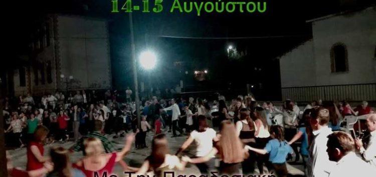 Εκδηλώσεις στην Υδρούσα για τον εορτασμό της Κοιμήσεως της Θεοτόκου