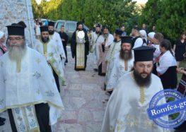 Υποδοχή Ιερών Λειψάνων στην ορεινή Κέλλη