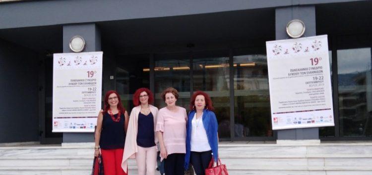 Το Λύκειο των Ελληνίδων Φλώρινας στο 19ο Πανελλήνιο Συνέδριο Λυκείων στο Βόλο (pics)