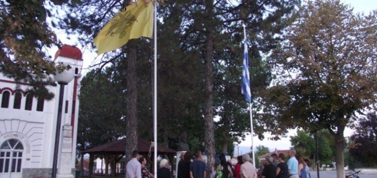 Τρισάγιο στο μνημείο του εθνομάρτυρα Μητροπολίτη Καλπίδη