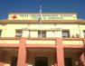 Ευχαριστήριο αποδοχής δωρεάς από τη διοίκηση του νοσοκομείου Φλώρινας