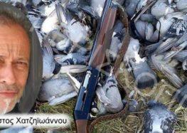 Η Φλώρινα εξάντλησε όλα τα περιθώρια του ήπιου τουρισμού και επενδύει στο κυνήγι;