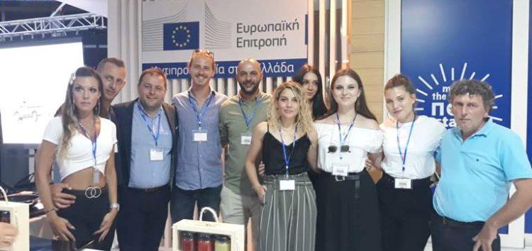 Το Europe Direct Δυτικής Μακεδονίας στην 84η ΔΕΘ (pics)