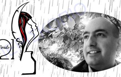 Βραβείο κοινού για τον Αμυνταιώτη συγγραφέα Βαγγέλη Νάστο