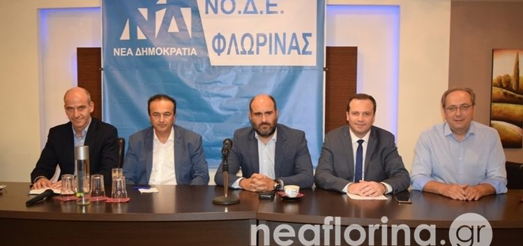 Περιοδεία βουλευτών της Νέας Δημοκρατίας στη Φλώρινα ενόψει της 84ης ΔΕΘ (video)