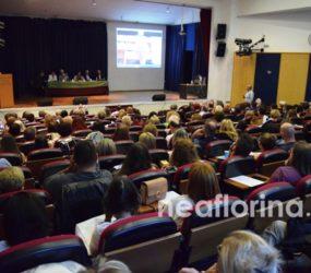 Η Φλώρινα στον παγκόσμιο πανεπιστημιακό χάρτη μέσω του 4ου Συνεδρίου Δημιουργικής Γραφής (video, pics)