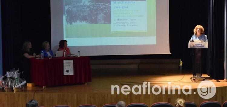 Η παρουσίαση του βιβλίου της Γεωργίας Κηπουροπούλου με θέμα τις μαρτυρίες γυναικών της Φλώρινας στην εθνική αντίσταση (video, pics)