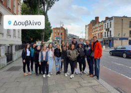 Ο ΟΕΝΕΦ ολοκλήρωσε το 2ο σκέλος των σχεδίων ανταλλαγής νέων σε Δουβλίνο και Tipperary, αντίστοιχα!
