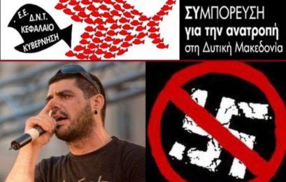 6 χρόνια από τη δολοφονία του Φύσσα: αγώνας να τσακίσουμε τον φασισμό – ισόβια στη συμμορία του Μιχαλολιάκου