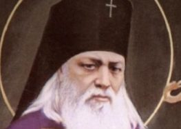 Υποδοχή ιερού λειψάνου Αγίου Λουκά του Ιατρού στον Τροπαιούχο