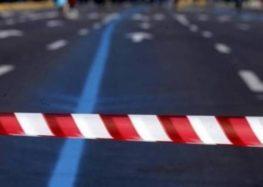 Προσωρινά μέτρα ρύθμισης οδικής κυκλοφορίας στο Εθνικό Οδικό Δίκτυο της Π.Ε. Φλώρινας