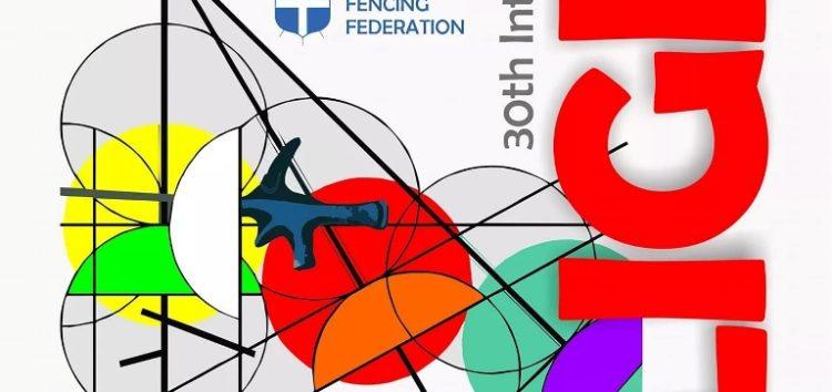 Το Σαββατοκύριακο στη Φλώρινα το Διεθνές Κύπελλο «Λυγκηστίς 2019»