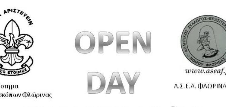 Προσκοπικό Open Day στη Φλώρινα από το 1ο Σύστημα Προσκόπων και τον Αθλητικό Σύλλογο Ερασιτεχνών Αλιέων