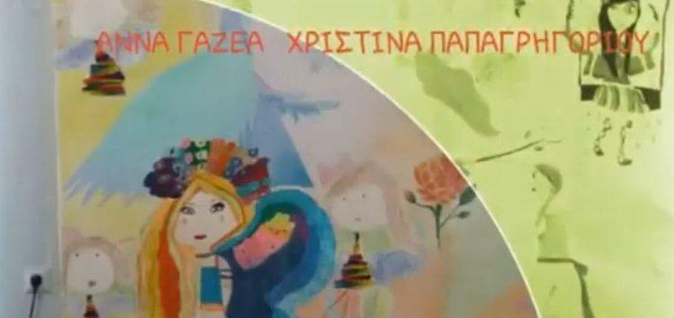 Ξεκίνησαν οι εγγραφές στο Εικαστικό Εργαστήρι της Λέσχης Πολιτισμού Φλώρινας