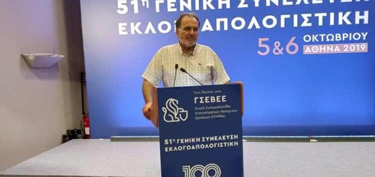 Ευχαριστήριο του Σάββα Σαπαλίδη για την εκλογή του στο Δ.Σ. της ΓΣΕΒΕΕ