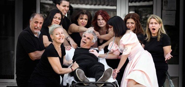 Η θεατρική ομάδα της Στέγης Γραμμάτων και Τεχνών Αμυνταίου, επιστρέφει στη σκηνή για 2 ακόμα παραστάσεις