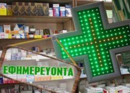 Ουδεμία ευθύνη έχουν οι φαρμακοποιοί για την διαφορά της προτεινόμενης με την τιμή πώλησης