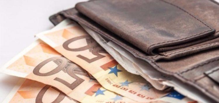Χάθηκε ανδρικό πορτοφόλι