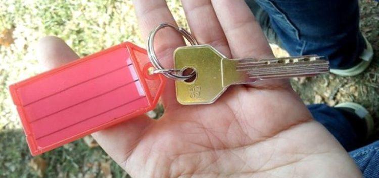 Βρέθηκε κλειδί στο Νέο Πάρκο