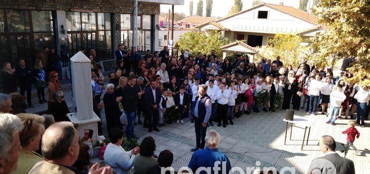 Η 28η Οκτωβρίου στη Μελίτη (pics)