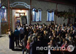 Με λαμπρότητα η εορτή της Παναγίας της Γοργοϋπηκόου στον Ιερό Ναό Αγίου Γεωργίου Φλώρινας (video, pics)