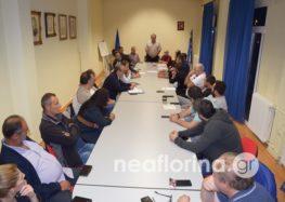 Συνεδρίασε η επιτροπή διαβούλευσης του Επιμελητηρίου Φλώρινας (video, pics)