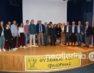 Βράβευση μαθητών στα Αριστεία Ευξείνου Λέσχης Φλώρινας «Νίκος Καπετανίδης» (video, pics)