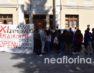 Δωρεάν σίτιση, στέγαση και μεταφορά διεκδικούν φοιτητές των τμημάτων της Φλώρινας (pics)