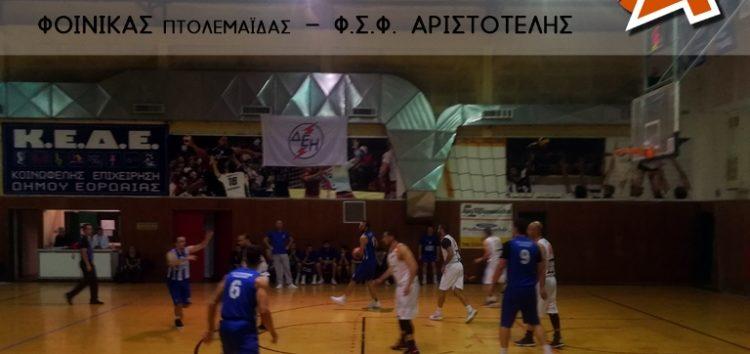 Στον τελικό του κυπέλλου της Ε.ΚΑ.Σ.ΔΥ.Μ ο Αριστοτέλης –  Πρεμιέρα την Κυριακή για το πρωτάθλημα της Γ' εθνικής
