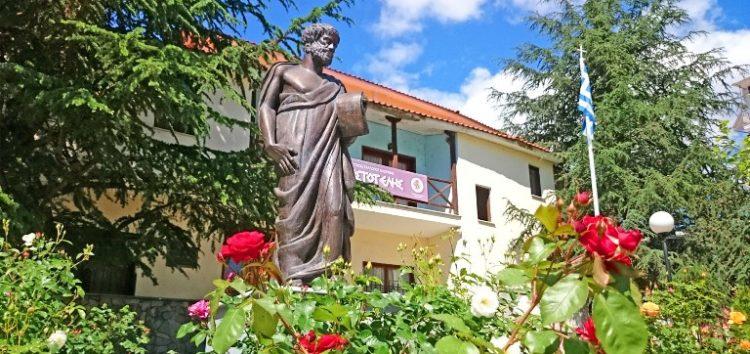 Το νέο Διοικητικό Συμβούλιο του «Αριστοτέλη» για την διετία 2019 – 2021 (pics)