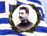Μνημόσυνο του Παύλου Μελά και των Μακεδονομάχων στο Πισοδέρι