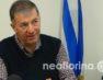 Ο δήμαρχος Αμυνταίου προσκαλεί τον Μάκη Ιωσηφίδη σε συζήτηση πρόσωπο με πρόσωπο παρουσία δημοσιογράφων