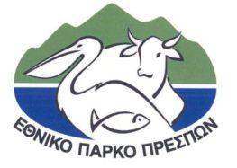 Ευχές του Φορέα Διαχείρισης Εθνικού Πάρκου Πρεσπών
