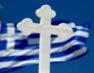 Ανοιχτή επιστολή προς όλους τους ιεράρχες, ιερείς και μοναχούς της Εκκλησίας της Ελλάδας. Η ορθόδοξη Ελλάς, εάλω;