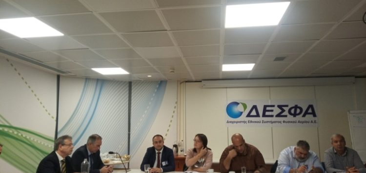 Συνάντηση εργασίας στα γραφεία της ΔΕΣΦΑ για τη σύνδεση της Δυτικής Μακεδονίας με το φυσικό αέριο