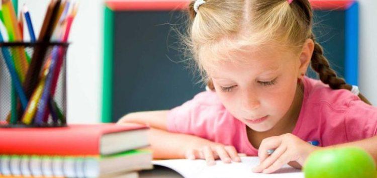 Ιδιαίτερα μαθήματα, παράλληλη στήριξη και φύλαξη παιδιών
