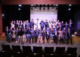 Σεούλ, Νότια Κορέα, διεθνές συνέδριο για την επιχειρηματικότητα και τη νεολαία με τη συμμετοχή του ΟΕΝΕΦ (pics)
