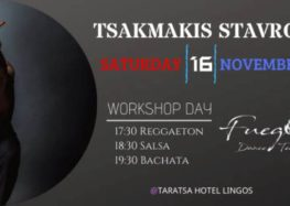 Dance Workshop από την ομάδα Fuego Dance Team με τον Σταύρο Τσακμάκη