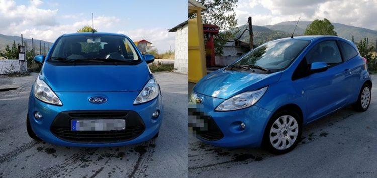 Πωλείται Ford Ka 2011 1.2