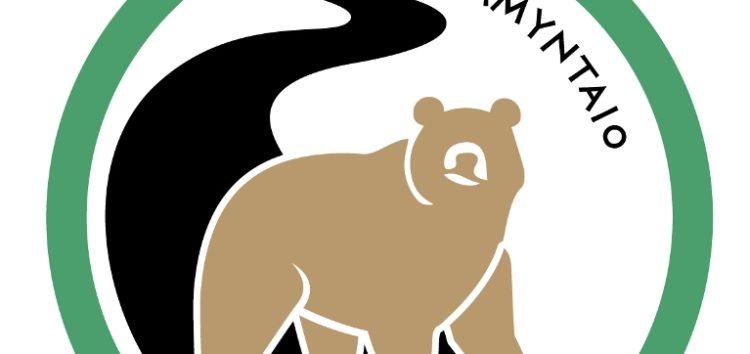 Εκδήλωση προώθησης του τοπικού σήματος «Καφέ Αρκούδας» για τη σήμανση προϊόντων και υπηρεσιών φιλικών προς την αρκούδα