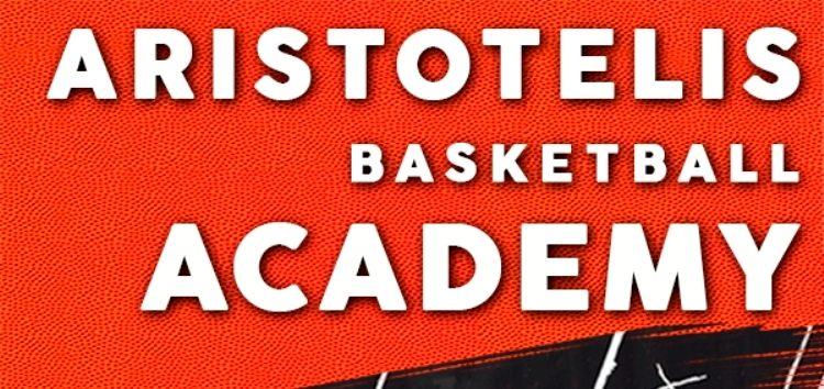 Ακαδημία Basket κοριτσιών από τον «Αριστοτέλη»
