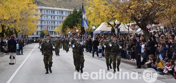 Η Φλώρινα γιορτάζει την 107η επέτειο των ελευθερίων της (pics)