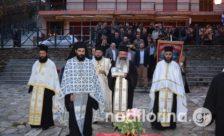 Η υποδοχή τμήματος του ιερού λειψάνου του Αγίου Νεκταρίου Πενταπόλεως του Θαυματουργού στη Δροσοπηγή (pics)