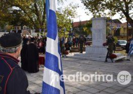Διήμερες εκδηλώσεις για την 108η επέτειο των ελευθερίων της Κέλλης, παρουσία του υφυπουργού Εθνικής Άμυνας Αλκιβιάδη Στεφανή