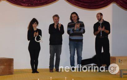 Θεατρικό δρώμενο ευαισθητοποίησης και ενημέρωσης για το aids στον Παπαγιάννη (video, pics)