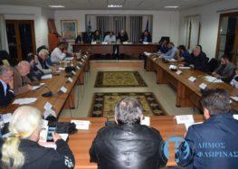Η συνεδρίαση του δημοτικού συμβουλίου Φλώρινας
