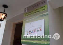 Ένας χρόνος λειτουργίας για το φιλανθρωπικό κατάστημα παιδικών ενδυμάτων και υποδημάτων της Μητρόπολης