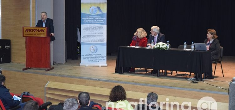 Ημερίδα με θέμα τις καινοτόμες δράσεις για βιώσιμη αγροτική ανάπτυξη στη Δυτική Μακεδονία (video, pics)