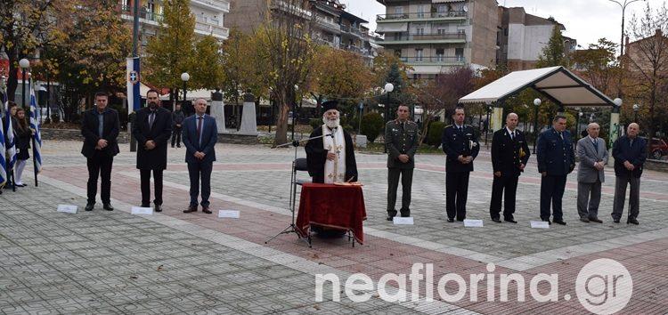 Ο εορτασμός της Εθνικής Αντίστασης στην πόλη της Φλώρινας (video, pics)
